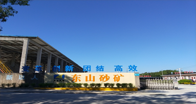 Zhangzhou Kibing Glass Co., Ltd Dongshan Branch